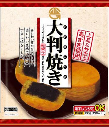 大判焼き(170g×80)