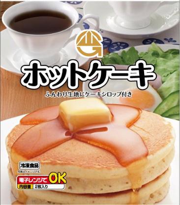 ホットケーキ(125g×90)