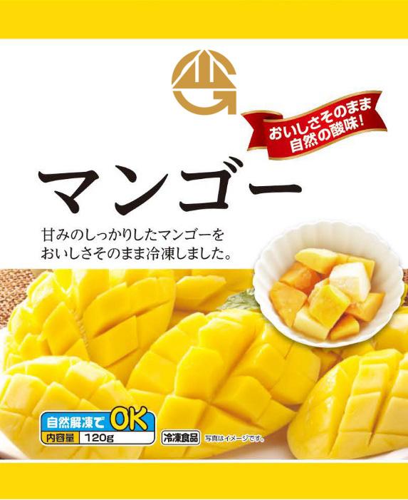 マンゴー(120g×200)