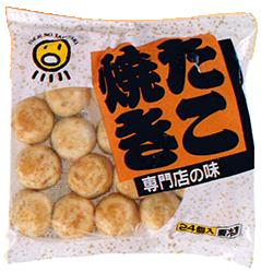 たこ焼き(20g×24個入)