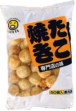 たこ焼き(20g×50個入)