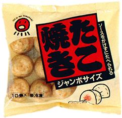 ジャンボたこ焼きソース味(40g×10個入)